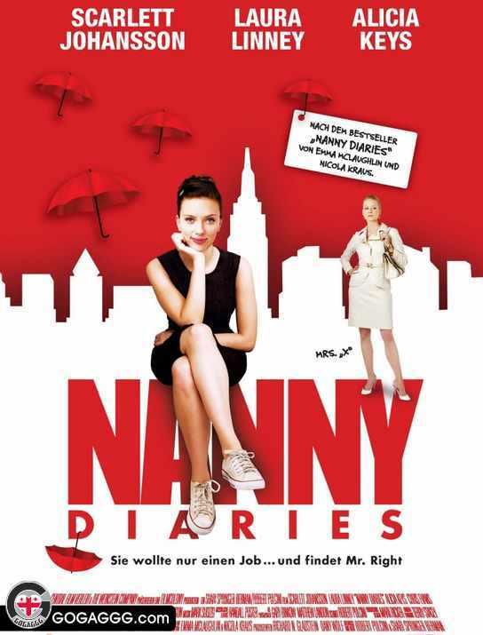ძიძის დღიურები / The Nanny Diaries