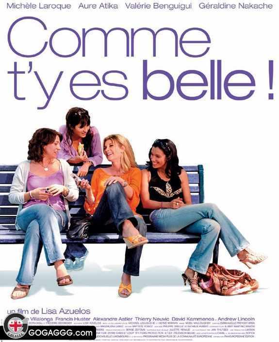 Comme t'y es belle / რა მშვენიერი ხარ
