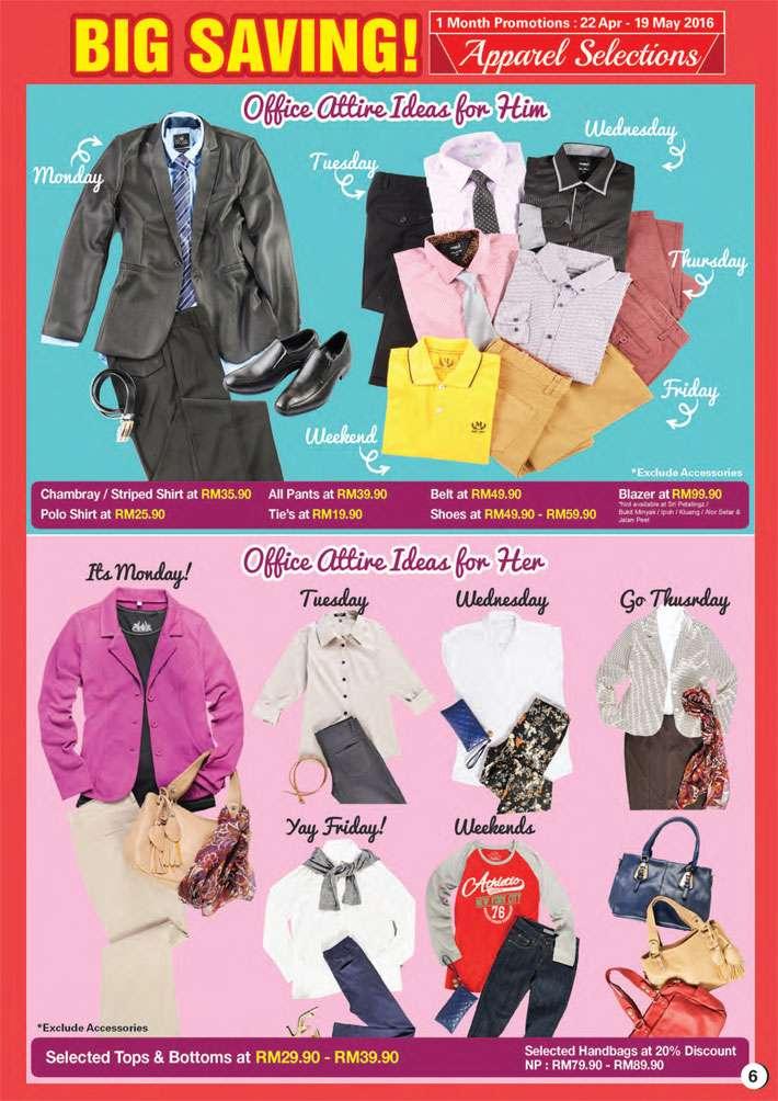 Aeon Big Catalogue (22 April - 19 May 2016)
