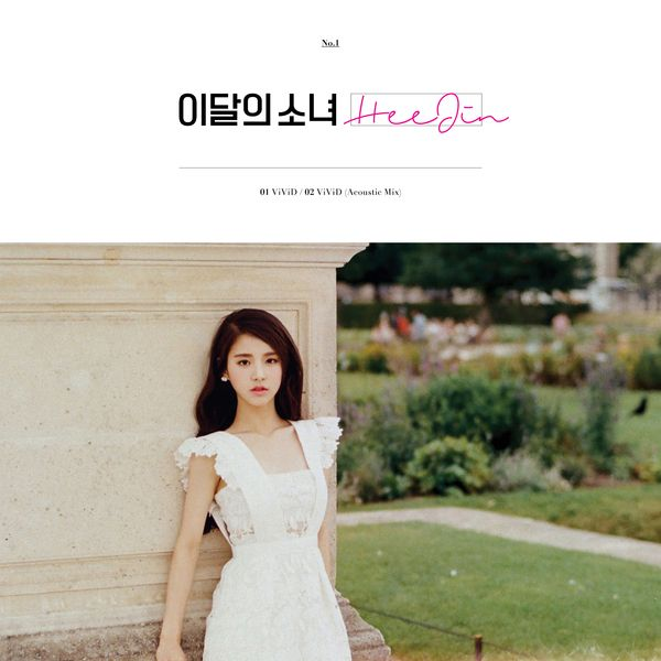 HeeJin (LOONA) – Vivid K2Ost free mp3 download korean song kpop kdrama ost lyric 320 kbps