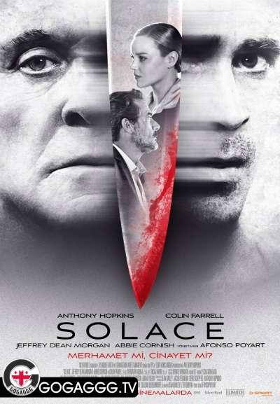 Solace / ექსტრასენსები (2015)