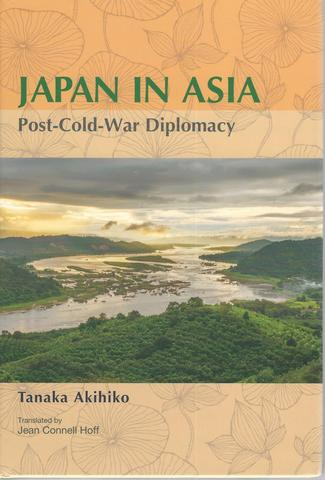 Japan in Asia : Post-Cold-War Diplomacy (JAPAN LIBRARY)