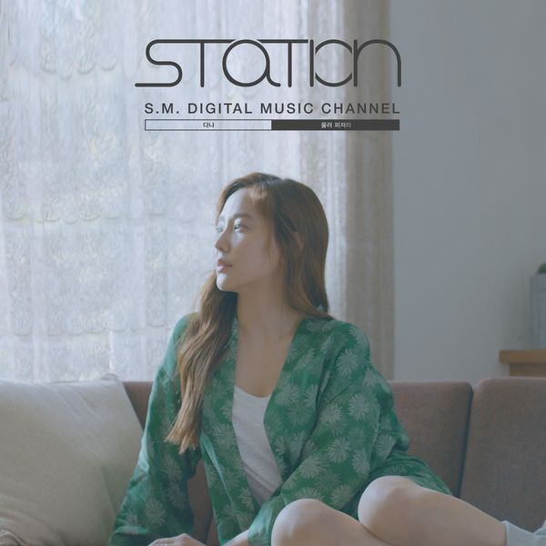 Dana - Touch You + MV (SM Station) K2Ost free mp3 download korean song kpop kdrama ost lyric 320 kbps