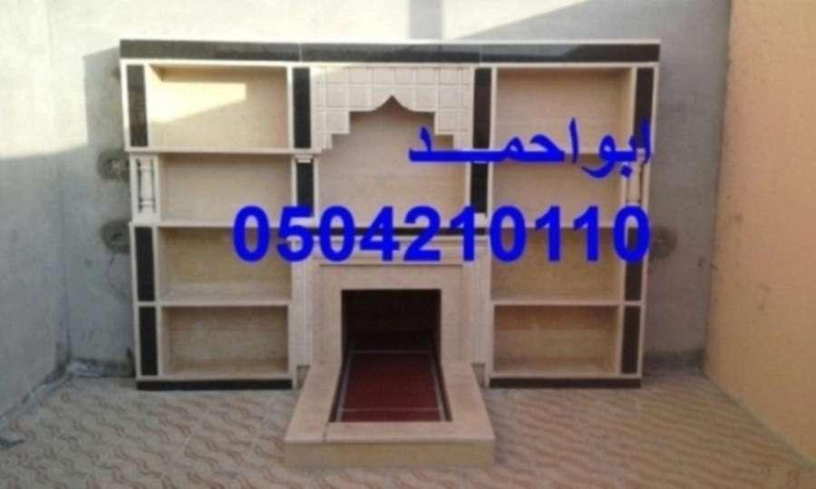 http://imageshack.com/a/img923/3341/RKaM1k.jpg