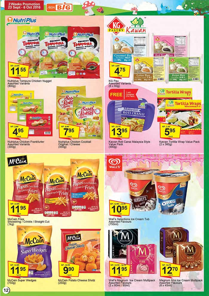 Aeon Big Catalogue (23 September - 6 October 2016)