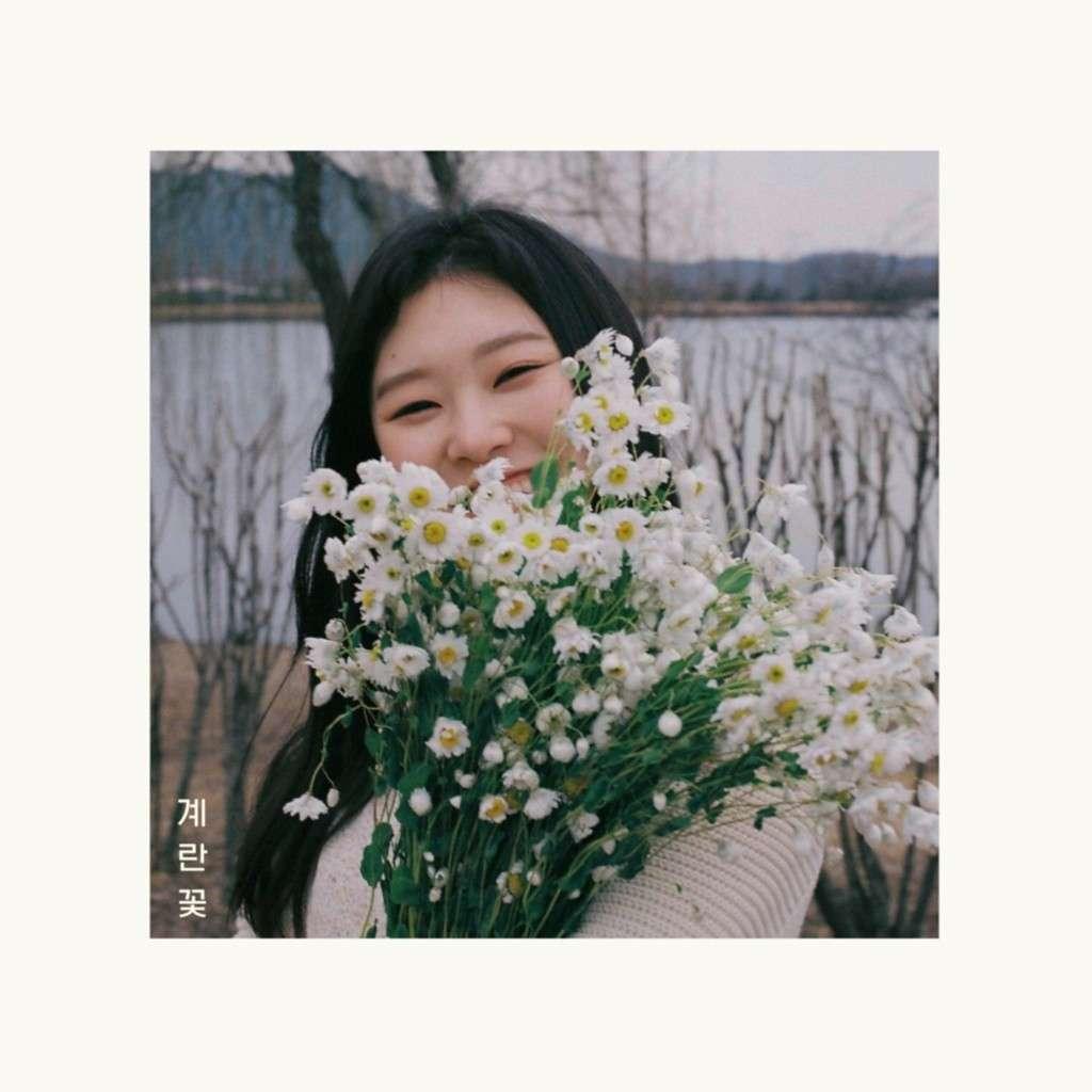[Single] Shin Ji Hoon – 계란꽃_세번째 (MP3)