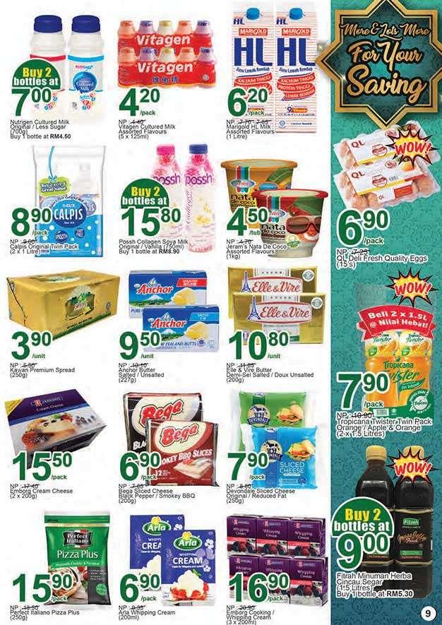 Aeon Big Catalogue (30 June - 13 July 2017)