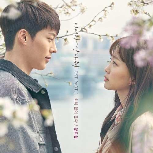 [Single] Yang Yoseop – Come And Hug Me OST Part.1 (MP3)