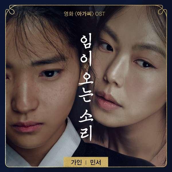 K2Ost free mp3 download korean song kpop kdrama ost lyric 320 kbps