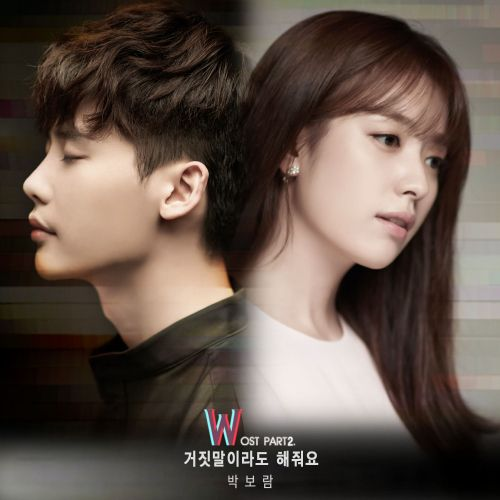 Park Boram - W OST Part.2 - Please Say Something, Even Though It is a Lie K2Ost free mp3 download korean song kpop kdrama ost lyric 320 kbps