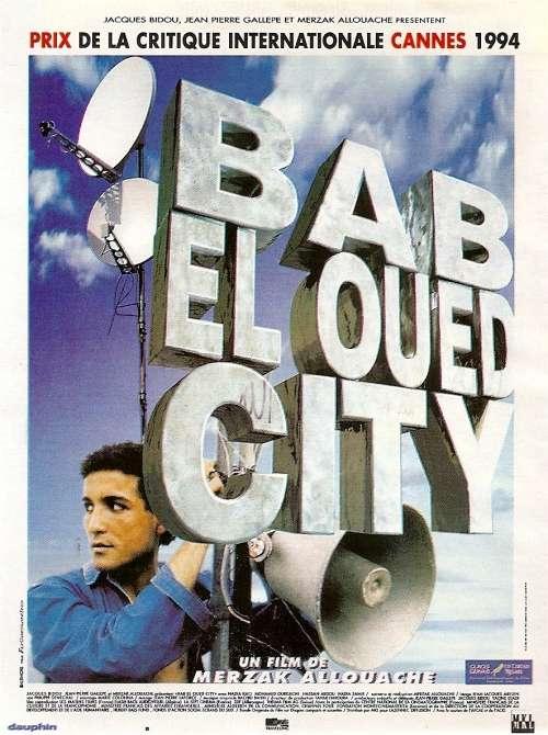 باب الواد سيتي  Baba el Oued City