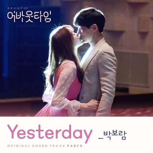 [Single] Park Boram – About Time OST Part.2 (MP3)