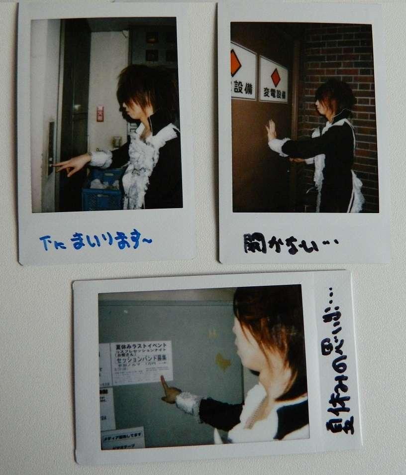 9N4ilc.jpg