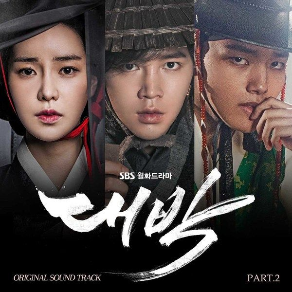 Kim Bo Hyung (SPICA) - The Royal Gambler OST Part.2 - I Miss You K2Ost free mp3 download korean song kpop kdrama ost lyric 320 kbps