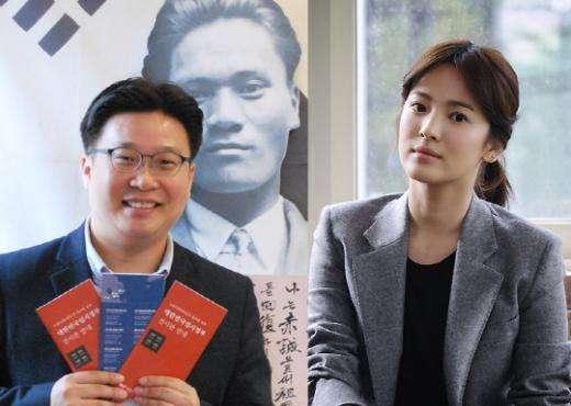 상하이 윤봉길기념관 송혜교에 대한 이미지 검색결과