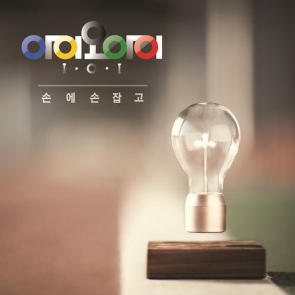 I.O.I - Hand In Hand K2Ost free mp3 download korean song kpop kdrama ost lyric 320 kbps