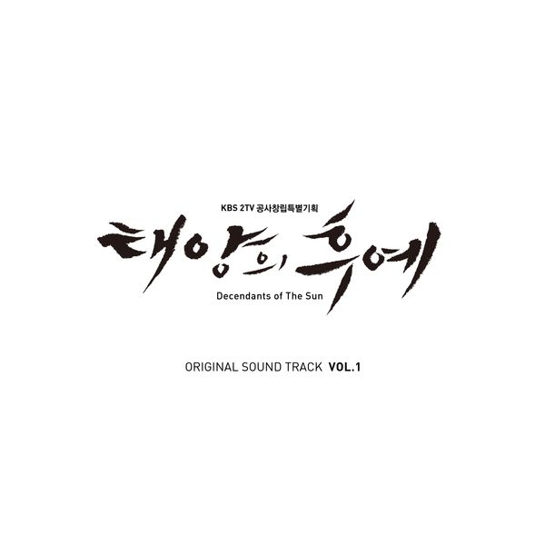 Descendants of the Sun OST Special Vol.1 320Kbps