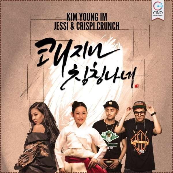 Jessi, Kim Young Im, Crispy Crunch - Let's Sing & Dance Together K2Ost free mp3 download korean song kpop kdrama ost lyric 320 kbps