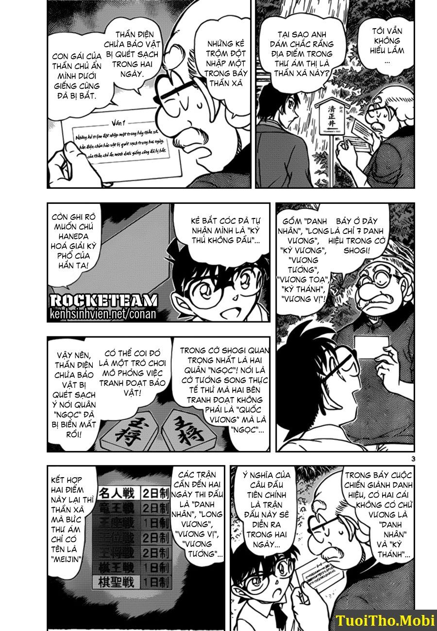 conan chương 900 trang 3