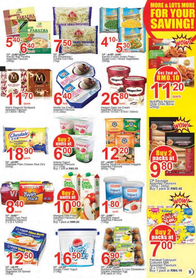 Aeon Big Catalogue (11 August - 24 August 2017)