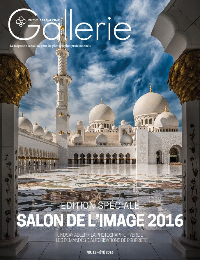 Gallerie 13 - Été 2016