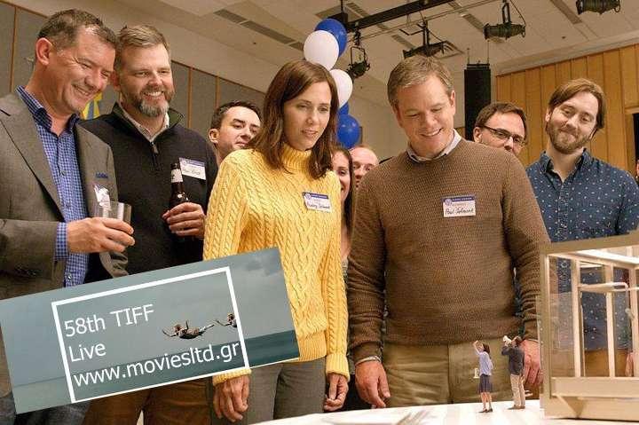 Downsizing TIFF 2017