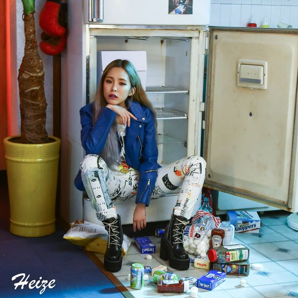Heize Feat. Dean - Shut Up & Groove + MV K2Ost free mp3 download korean song kpop kdrama ost lyric 320 kbps