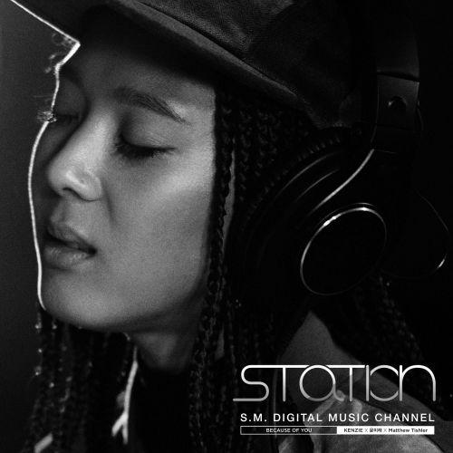 tYoon Mi Rae - Because of You - Station K2Ost free mp3 download korean song kpop kdrama ost lyric 320 kbps