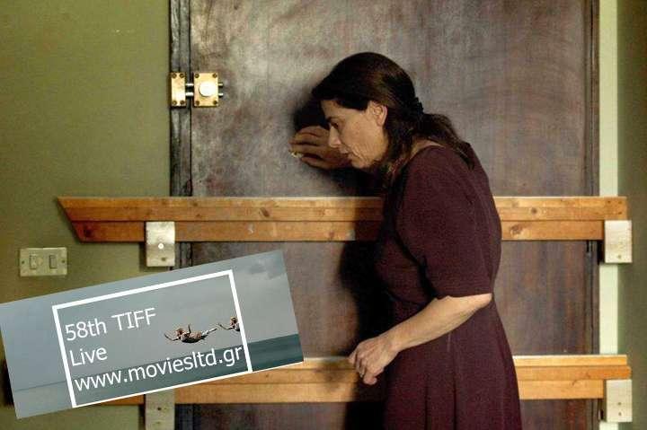 Insyriated TIFF 2016
