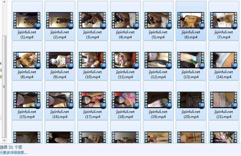 萌柠少女21部视频全套/vip视频资源合集共30套磁力网盘
