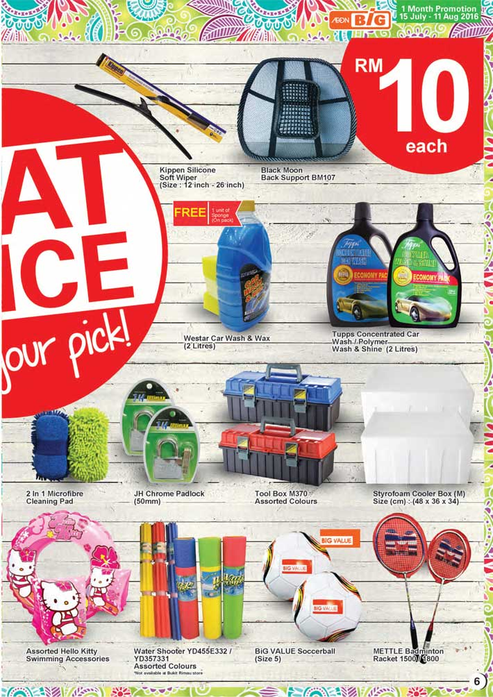 Aeon Big Catalogue (15 July - 11 August 2016)