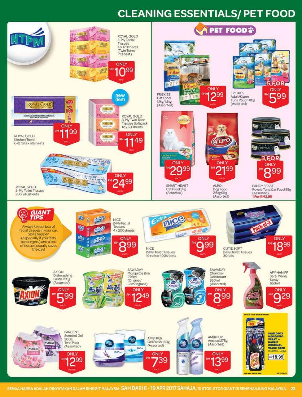 Giant Catalogue (6 April 2017 - 19 April 2017)