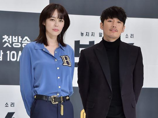 Jang Hyuk & Lee Ha-Na