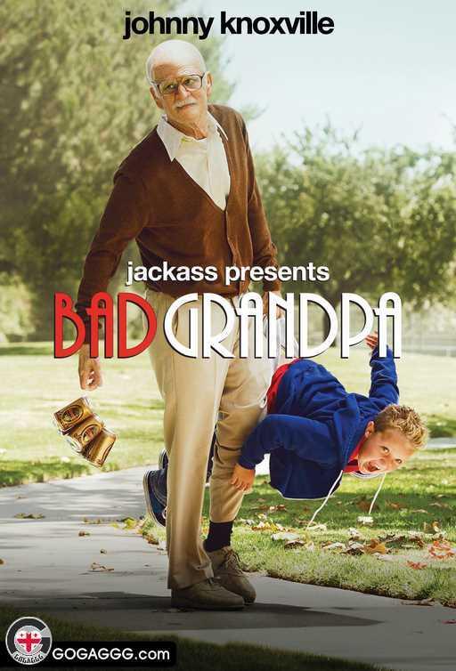 აუტანელი ბაბუა | Jackass Presents: Bad Grandpa