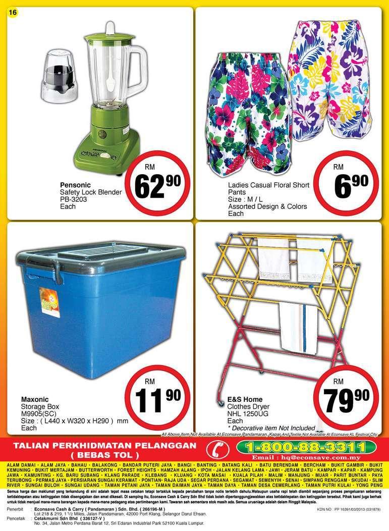 Econsave Catalogue Promotion (5 August 2016 - 16 August 2016)