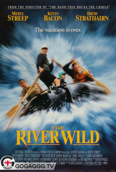 The River Wild / ველური მდინარე