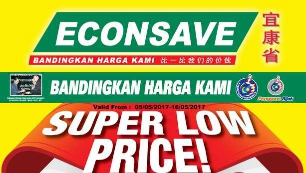 EconSave Catalogue (5 May 2017 - 16 May 2017)