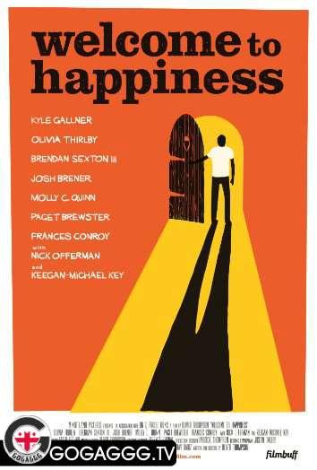 Welcome to Happiness / კეთილი იყოს თქვენი მობრძანება ბედნიერებისკენ (2015)