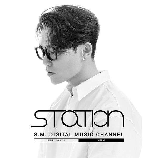 Kim Bum Soo - Pain Poem - SM Station + MV K2Ost free mp3 download korean song kpop kdrama ost lyric 320 kbps