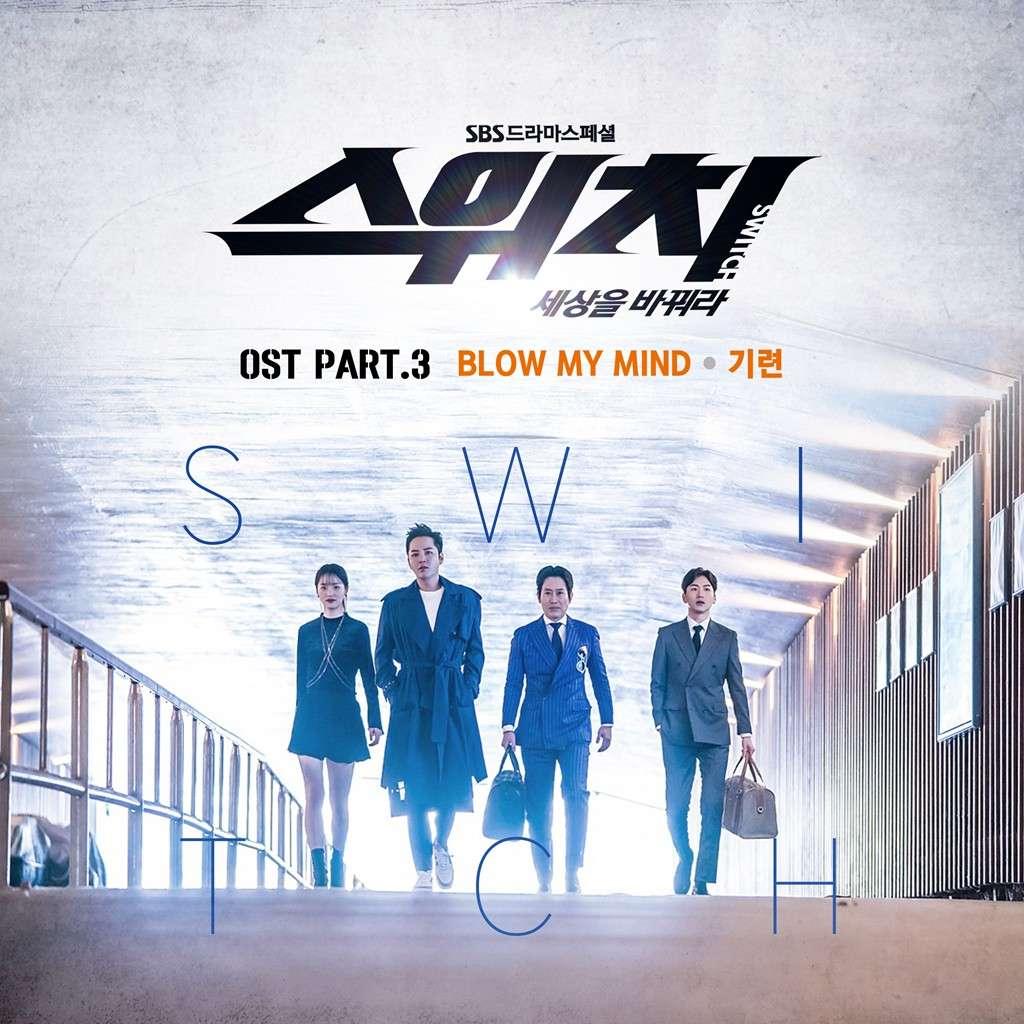 [Single] Lee Hong Ki – Switch: Change the World OST Part.4 (MP3)