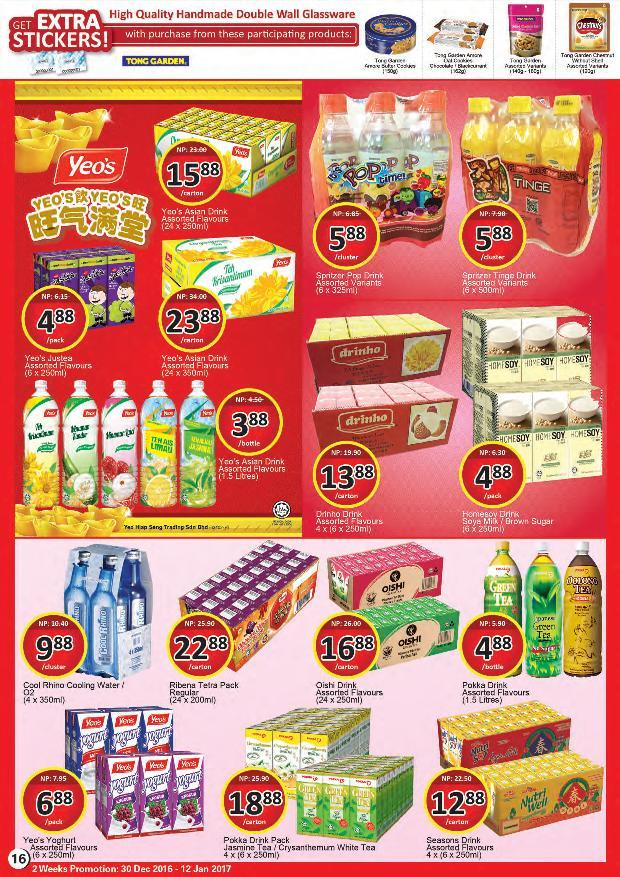 Aeon Big Catalogue (30 December 2016 - 12 January 2017)