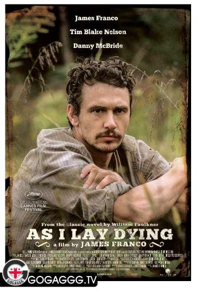 As I Lay Dying / როცა ვკვდებოდი