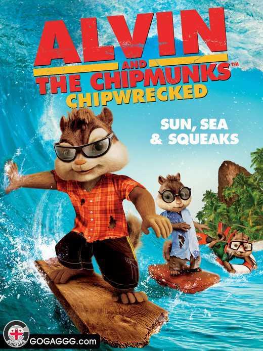 Alvin and the Chipmunks: Chipwrecked | ელვინი და თახვები 3