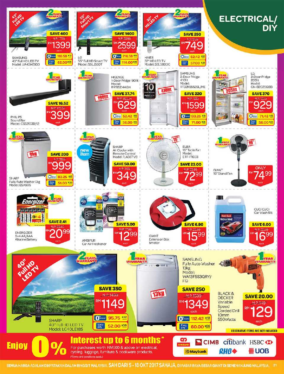 Giant Catalogue (5 October - 18 October 2017)