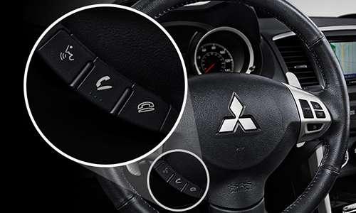Mitsubishi Interior Steering Wheel