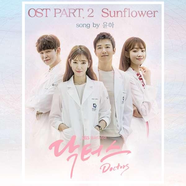 Younha - Sunflower - Doctors OST Part.2 K2Ost free mp3 download korean song kpop kdrama ost lyric 320 kbps