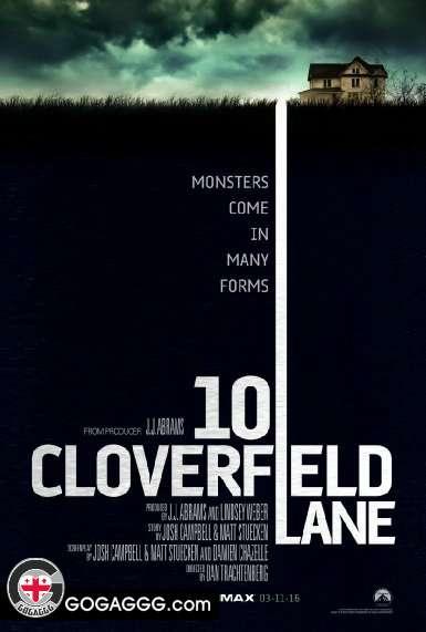 10 Cloverfield Lane / კლოვერფილდ 10 (2016)