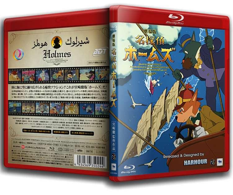 [ADT] Sherlock Holmes Movie [BDrip 1080p][Jap Audio - Arabic Sub]