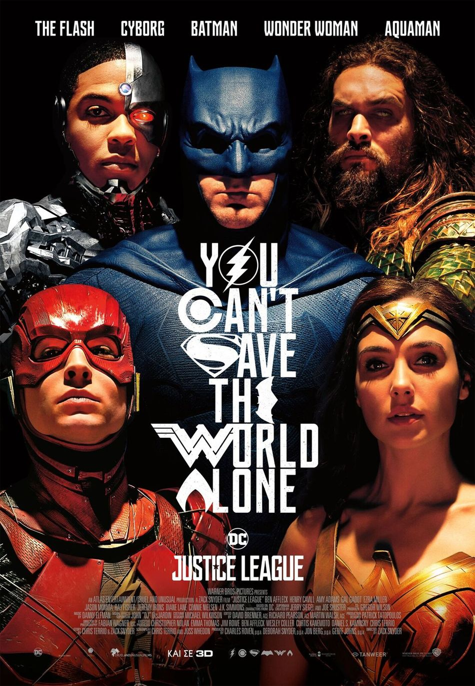Justice League Poster Πόστερ