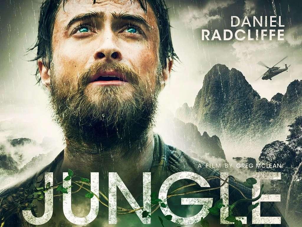 Η Ζούγκλα (Jungle) Quad Poster Πόστερ